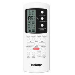Сплит-система Galanz AUS-24H53R серии Arcus