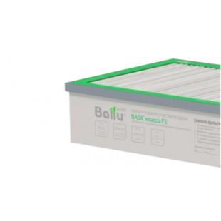 Фильтр тонкой очистки BASIC  класса F5 для Ballu Air Master